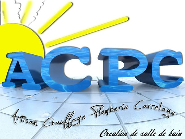 logo acpc